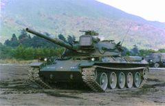 tank74a
