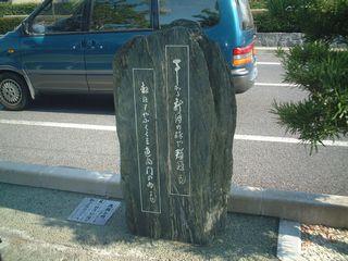 matsuyama4.jpg